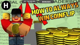 [Roblox] Case Clicker: HOW TO ALWAYS WIN COINFLIP! (FAST FREE CASE BUX)
