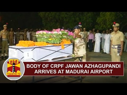Body of CRPF Jawan Azhagupandi arrives at Madurai airport | Thanthi TV