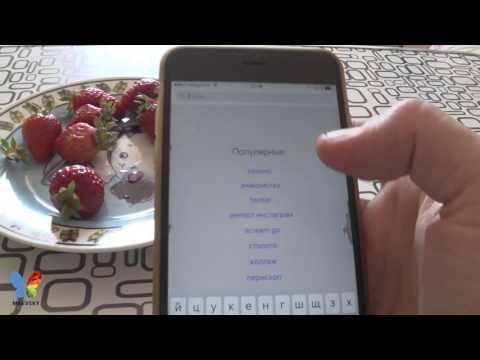 Как сохранить видео с облака на айфон