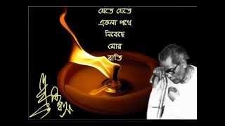 Jete Jete Ekla Pathe - Debabrata Biswas