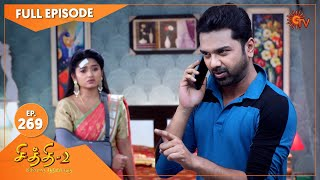 Chithi 2 - Ep 269 | 30 March 2021 | Sun TV Serial | Tamil Serial