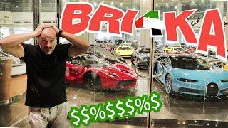 Най-скъпите автомобили в света събрани на едно място| Дубай| Bri4ka.com