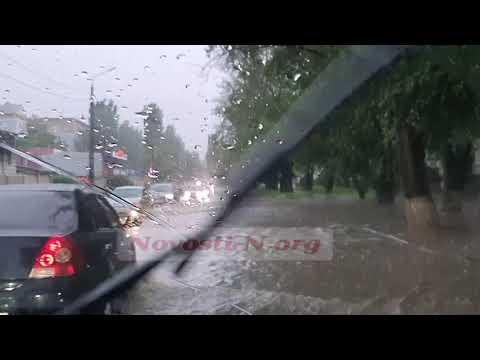 Затопило дорогу после