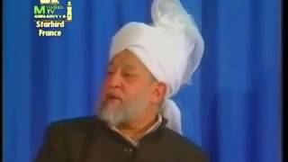 Majlis e Irfan 7 April 1994