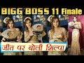 Bigg boss 11 winner shilpa shinde thanks her fans watch video filmibeat mp3