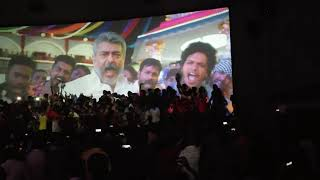 #Viswasam Adichu thooku song #Viswasam 50th day celebration @rohini