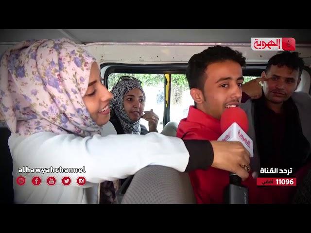 باص الشعب - الحلقة 12 - التدخين - قناة الهوية
