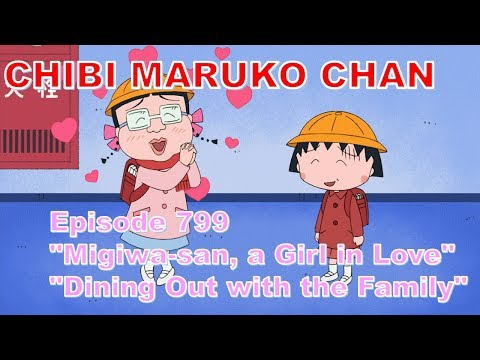 """Chibi Maruko Chan Eng Dub #799 """"Migiwa-san, A Girl In Love"""" / """"Dining Out With The Family"""""""