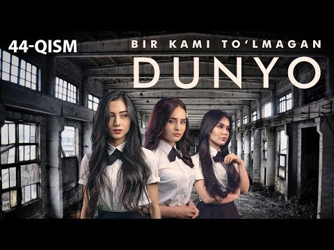 Bir Kami To'lmagan Dunyo (o'zbek Serial) | Бир ками тўлмаган дунё (узбек сериал) 44-qism