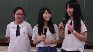 救世軍卜維廉中學 2014/15