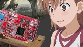 Radeon x1300 Ищем потенциал.