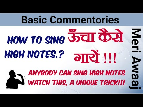How to increase your vocal range | What is High Notes | Practicing Notes on high Pitch