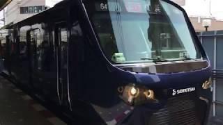 【一番列車】相鉄12000系 海老名駅到着【入線時に警笛有り】