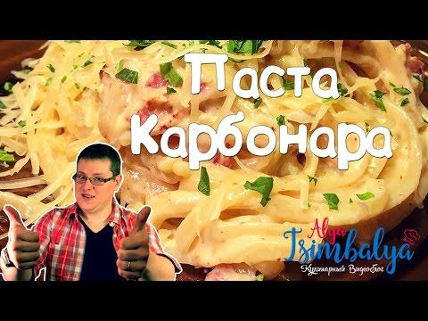 Спагетти с сыром дор блю