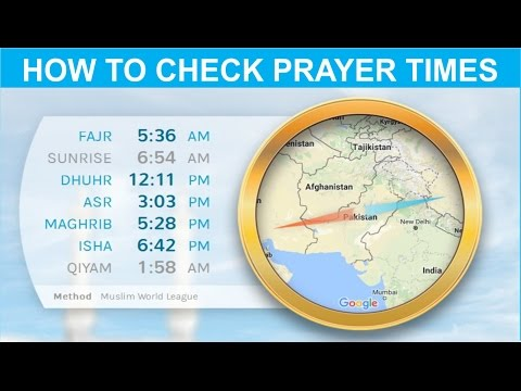 Prayer Times - namaz times in urdu hindi thumbnail