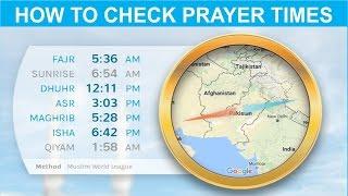 Prayer Times - namaz times in urdu hindi