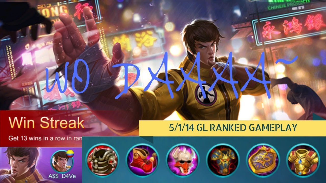 wo daaaa!!! mobile legends chou tank meta 5/1/14 glorious