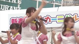 名古屋港ガーデンふ頭新春みなとカーニバル2014 @名古屋港ジェティ広場...