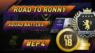 Fifa 18 - squad battles -  tot ce trebuie sa stii / fifa 18 rtg #ep4