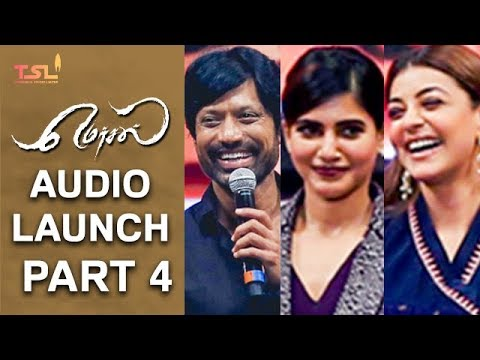Mersal Audio Launch | Part 4 |  Vijay | AR Rahman | Kajal | Samantha | Atlee | Sri Thenandal Films