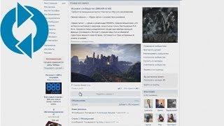 Как сделать репост Вконтакте(, 2014-05-09T17:53:57.000Z)