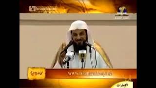 قصة الشيخ محمد العريفي مع فتاة جميلة من بريطانيا