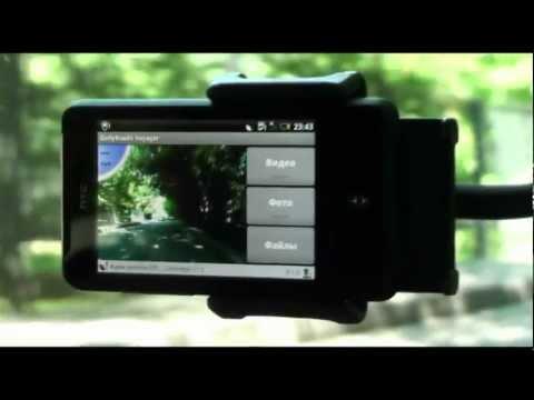 Обзор HTC Gratia от магазина HTC-Life.ru Для автомобилистов