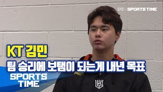 [KBO 리그] '차세대 에이스' KT 김민