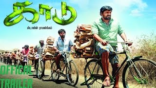 Kaadu Movie Official Trailer