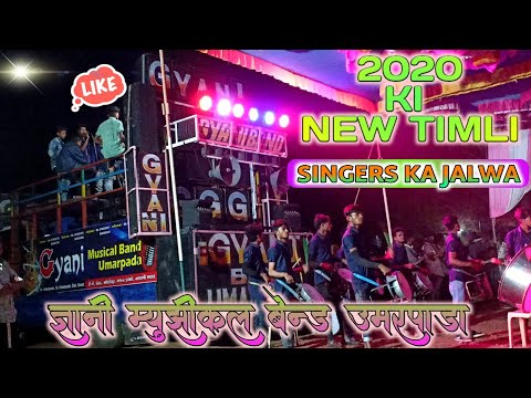 2020 New Timli Full Hd Gyani Musical Band Umarpada
