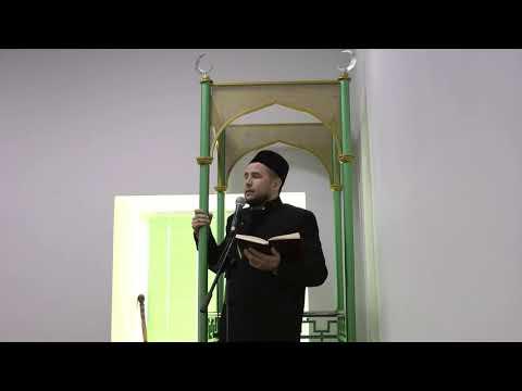 Мусульманская администрация в исламе