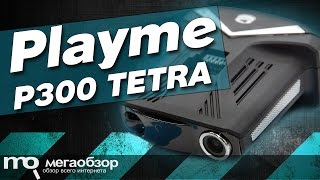 видео Видеорегистратор PlayMe. Регистратор Плейми купить в Москве