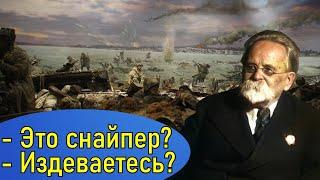 Самый старый участник Великой Отечественной. Академик Морозов Николай Александрович