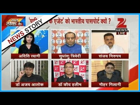 Panel Discussion | Should govt end all perks and assistance to Kashmiri separatist leaders?