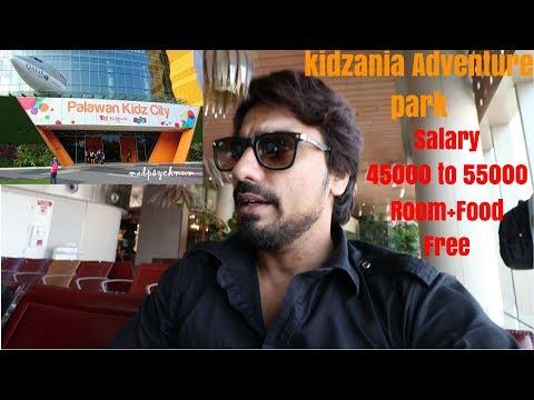 Jobs Vacancy Update From Mumbai Airport 45k to 55k Salary    KidZania Adventure Park Qatar