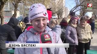 СМИ Новости БТ 4 от 29.03.2019