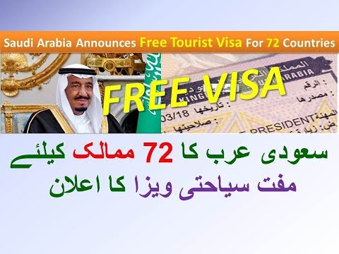 Saudi Arabia Announces Free Tourist Visa For 72 Countries in First Stage urdu hindi