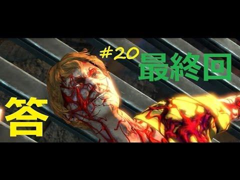 【PS4】アメイジングスパイダーマン2実況 #20:最終回