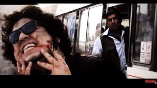 HIP HOP PERUANO  | Pounda Ranks & NoModico - Danger (Vídeo Oficial )