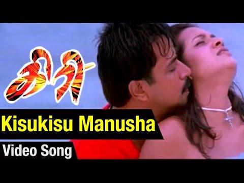 Kisukisu Manusha  Song  Giri Tamil Movie  Arjun  Reema Sen  Sundar C  D Imman