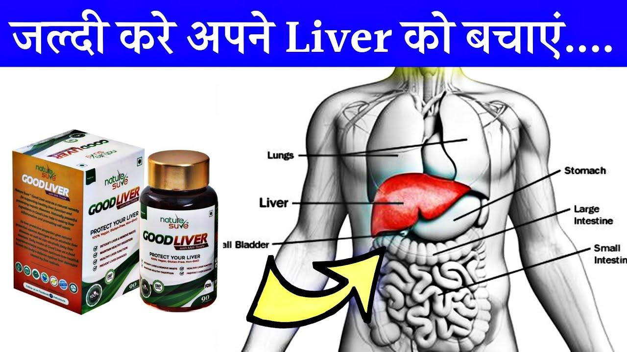 Image result for Nature sure good liver