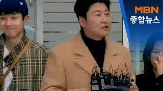 """'기생충' 주역들 금의환향 """"세계에 한국문화 알리겠다""""…"""