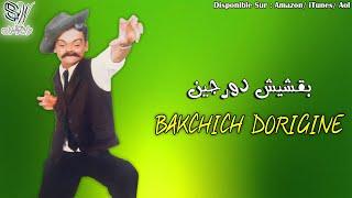 Bakchich Dorigine - Amkhagh