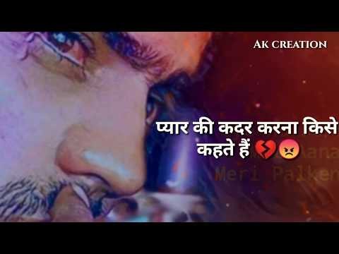 Zakhmi Dil 💔   Heart Touching Shayari In Hindi   Sad Shayari   Dard Bhari Shayari   Shayari Status
