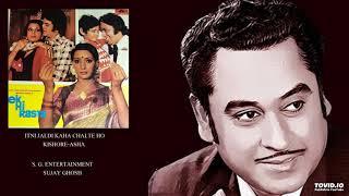 EK HI RAASTA(1977) - ITNI JALDI KAHA CHALTE HO - KISHORE-ASHA - RAJESH ROSHAN