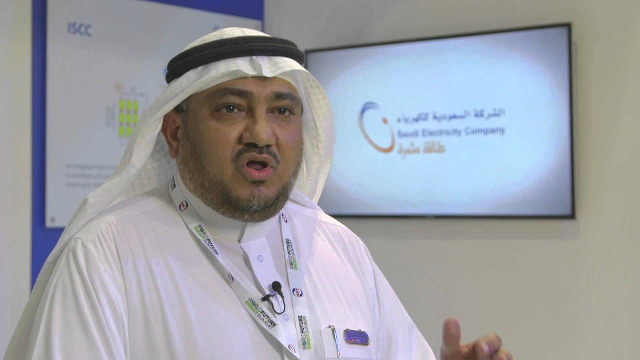 Saudi Electricity Company | WFES 2015 - YouTube