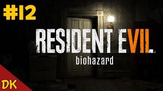 레지던트 이블 7 #12, 공포의 해피버스데이 ㅠㅠ (Resident Evll) - 똘킹 게임영상