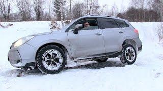Subaru Forester 2.5 - Offroad-тест / впечатления от ATDrive.ru(Почта для связи: atdrive.ru@gmail.com Небольшой оффроад-тест Subaru Forester с мотором 2.5 2015 модельного года. А так же демонс..., 2015-01-09T15:53:05.000Z)