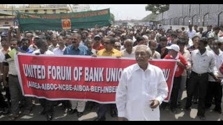 Bank Unions Plan Relay Strike From Today