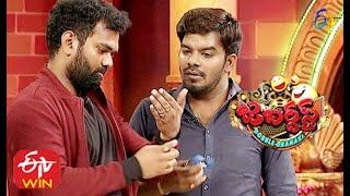 Sudigaali Sudheer Performance   Jabardasth   Double Dhamaka Special   26th July 2020   ETV  Telugu